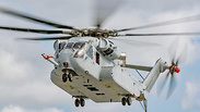 Photo: Sikorsky Aircraft