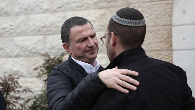 Knesset Speaker Edelstein attends the funeral (Photo: TPS)