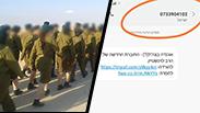 במסרונים לחיילות הדתיות: חוברת נגד שילוב נשים בצבא