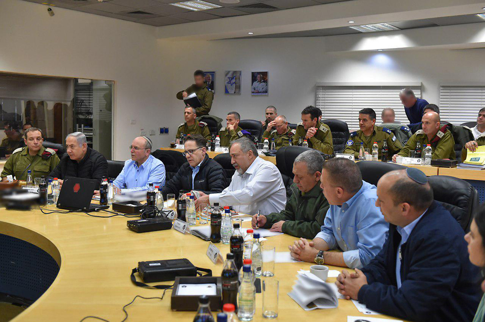 Israel's Security Cabinet (Photo: Ariel Hermoni/Defense Ministry)