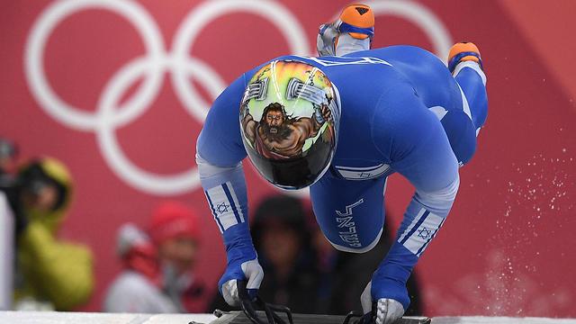 Самсон напугал организаторов Олимпиады. Фото: EPA