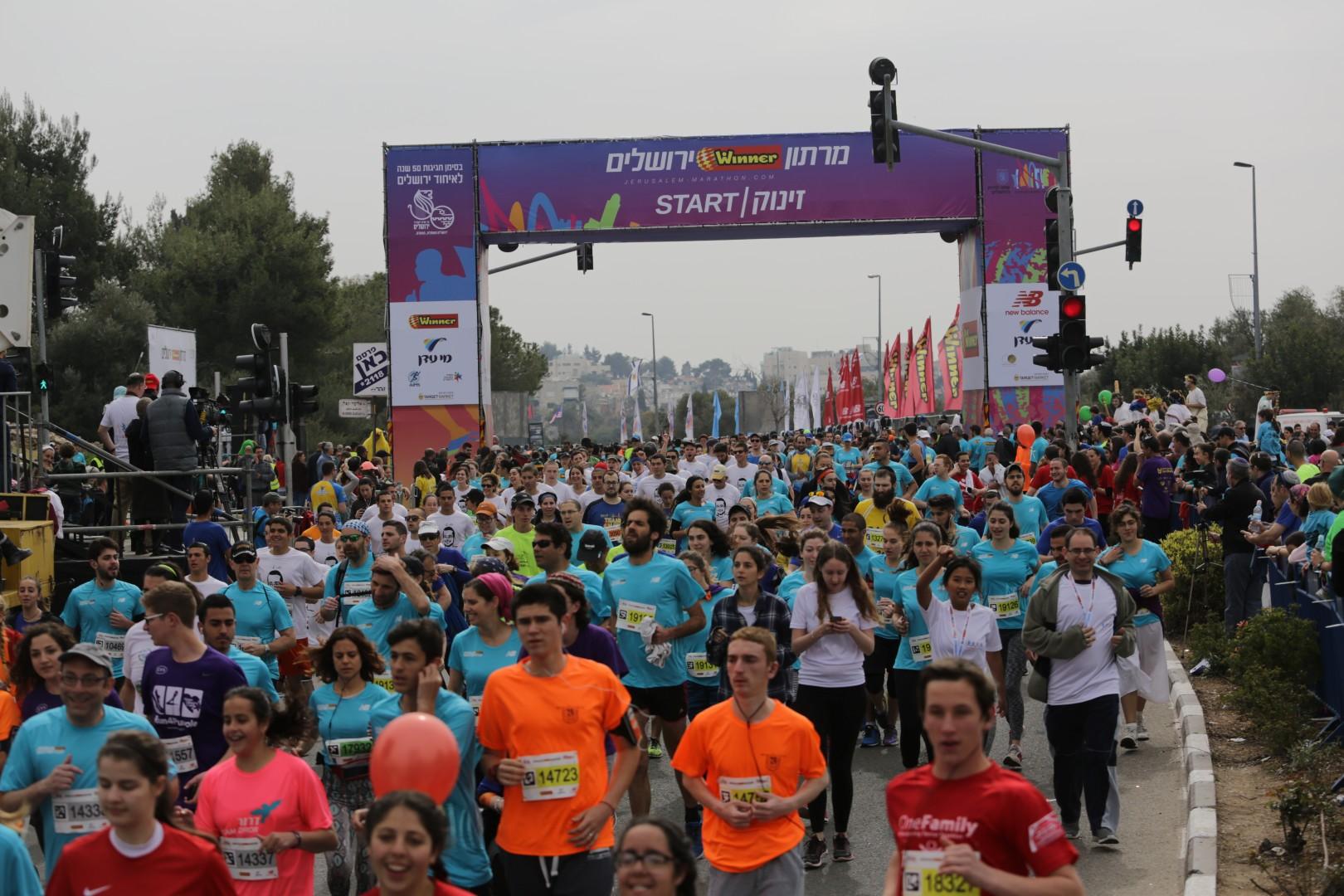 Last year's Jerusalem Marathon (Photo: Firefighters spokesman)