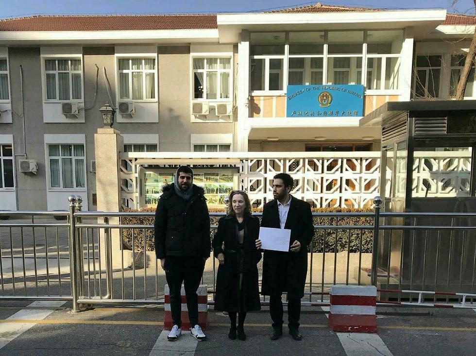 הפגנה בבייג'ינג, סין ()