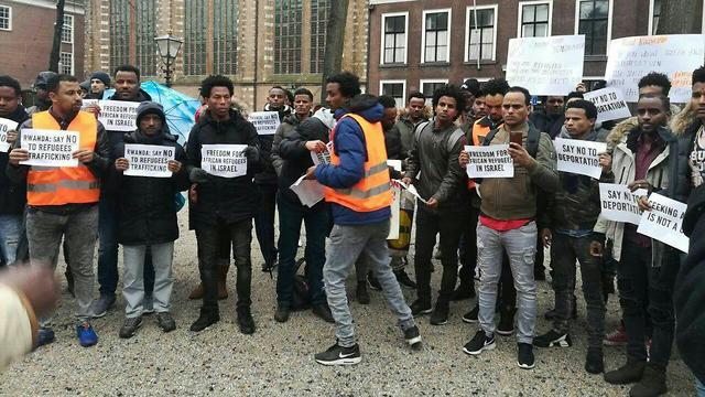 ההפגנה בהאג, הולנד ()