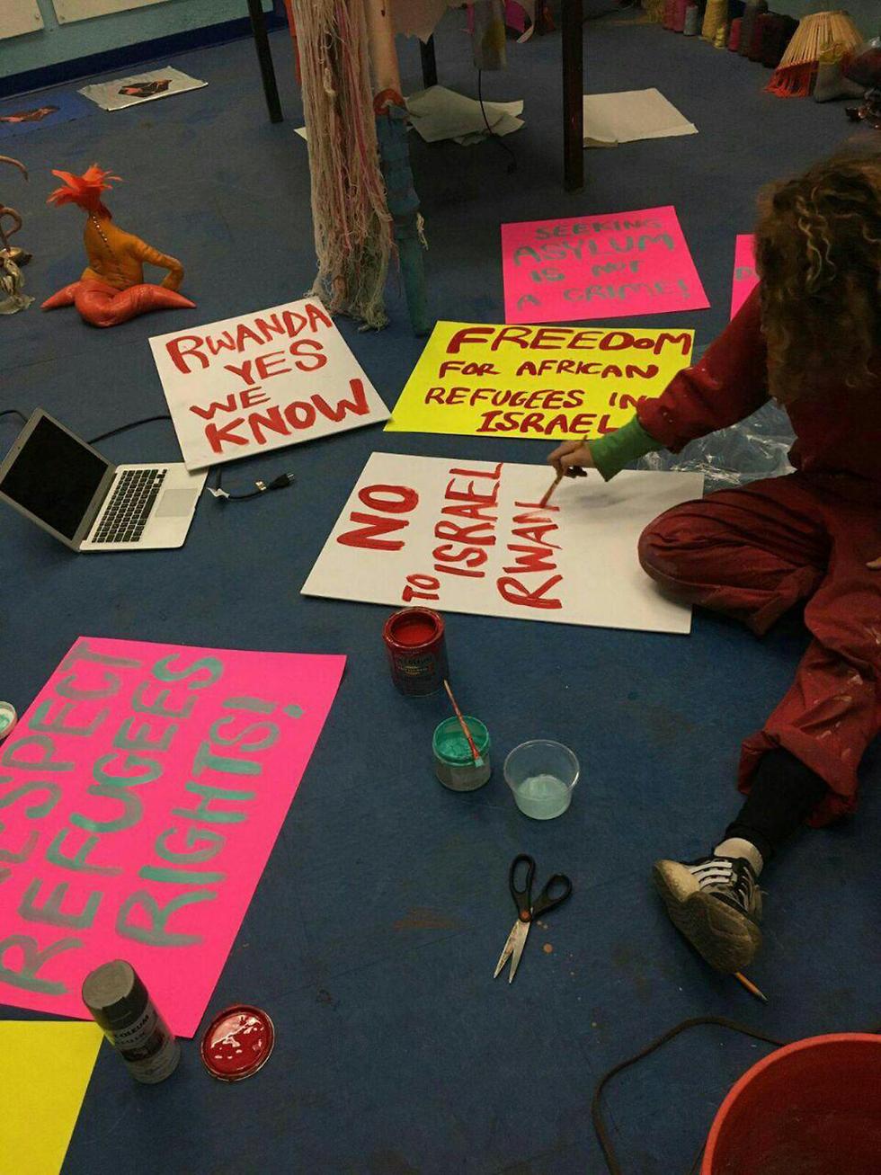 נערכים להפגנה בניו יורק ()