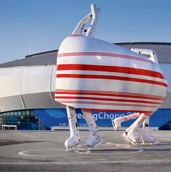 אולם התחרויות המרכזי בפיונגצ'אנג, דרום־קוריאה. אדלמן יתחרה מול 30 הגולשים הטובים בעולם