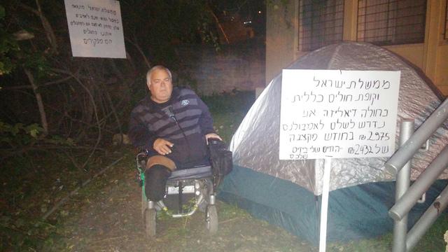 קרקליס באוהל המחאה ()