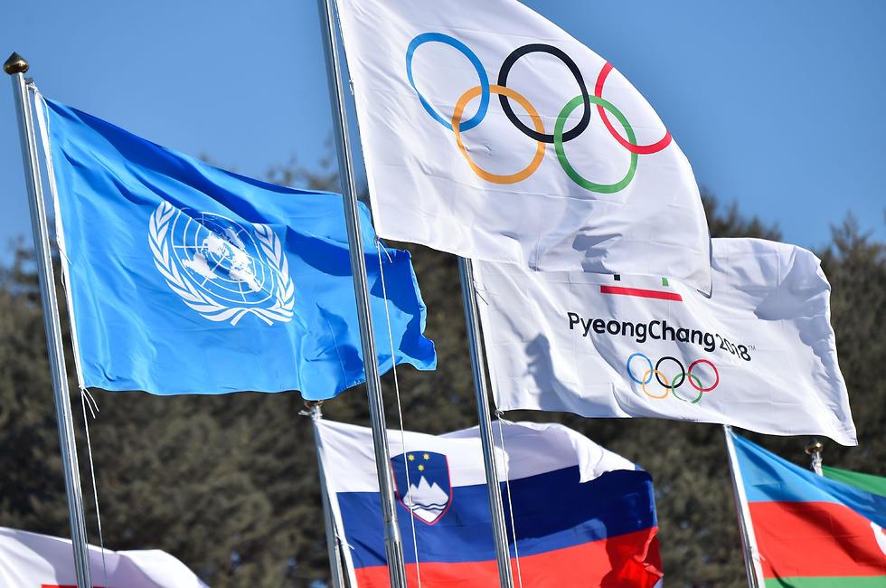 הכל מוכן בדרום קוריאה (צילום: AFP) (צילום: AFP)