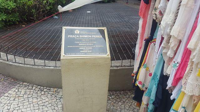 האנדרטה על שם שמעון פרס (צילום: גלעד שריקי) (צילום: גלעד שריקי)