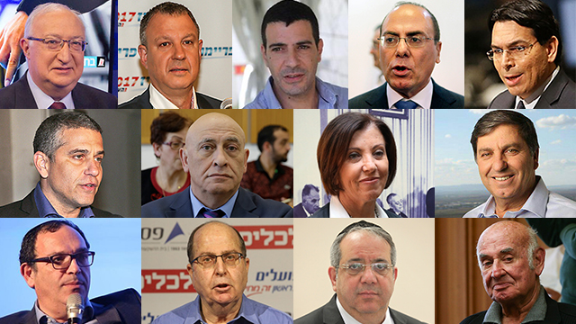 The 13 MKs to resign for personal reasons so far this term