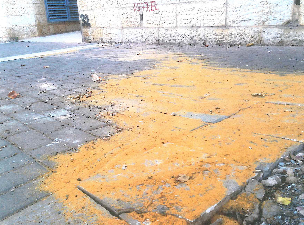 עיריית ירושלים תיקנה את המפגע ()