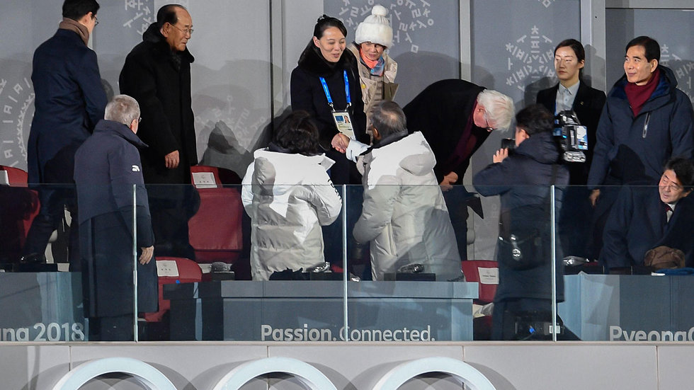 קים יו ג'ונג לוחצת יד לנשיא דרום קוריאה מון (צילום: AFP)