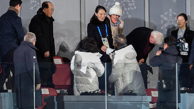 קים יו ג'ונג לוחצת יד לנשיא דרום קוריאה מון (צילום: AFP) (צילום: AFP)