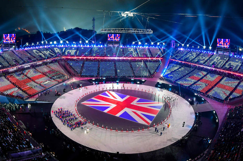 המשלחת הבריטית (צילום: AFP) (צילום: AFP)