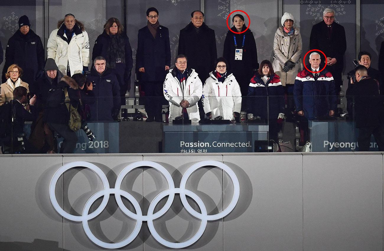 תוכננה פגישה סודית? מייק פנס וקים האחות באולימפיאדת החורף (צילום: EPA)