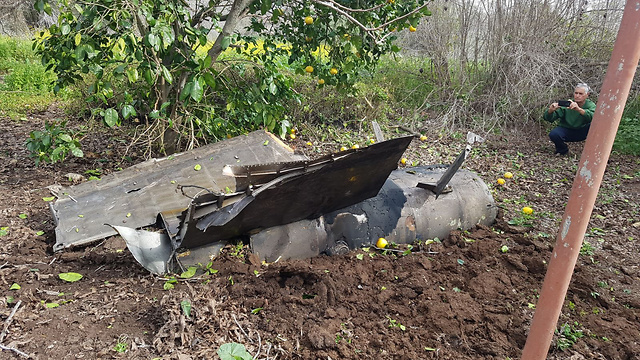 The remnants of a Syrian missile that landed in Israel (Photo: Avi Dwitz)