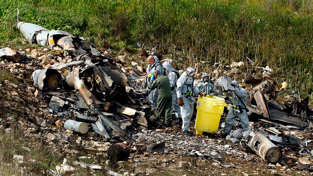 The F-16 crash site  (Photo: AFP)