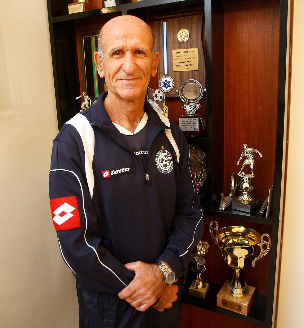 היה שותף לתואר הראשון של מכבי חיפה. עלמני (צילום: גיל נחושתן) (צילום: גיל נחושתן)