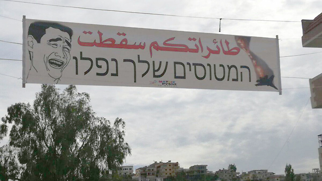 Sign on Lebanese border: 'Your planes went down'