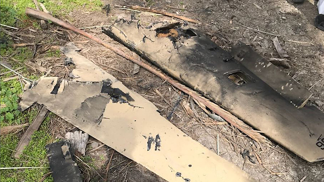 Remnants of the Iranian drone (Photo: IDF Spokesperson's Unit)