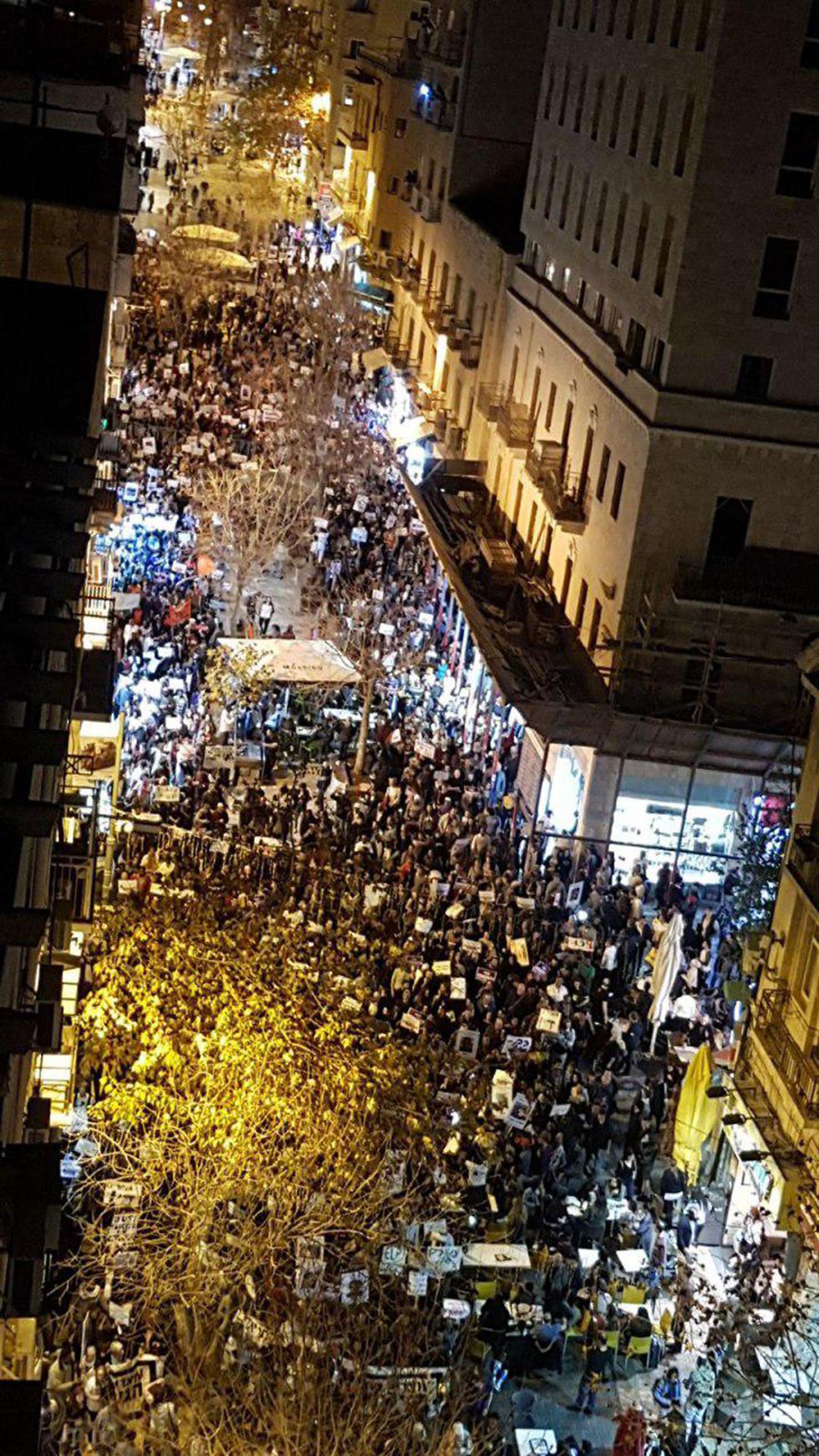 Демонстрация в Иерусалиме