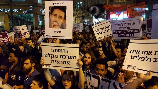 הפגנה נגד גירוש הפליטים בחודש שעבר בירושלים (צילום: אלי מנדלבאום) (צילום: אלי מנדלבאום)