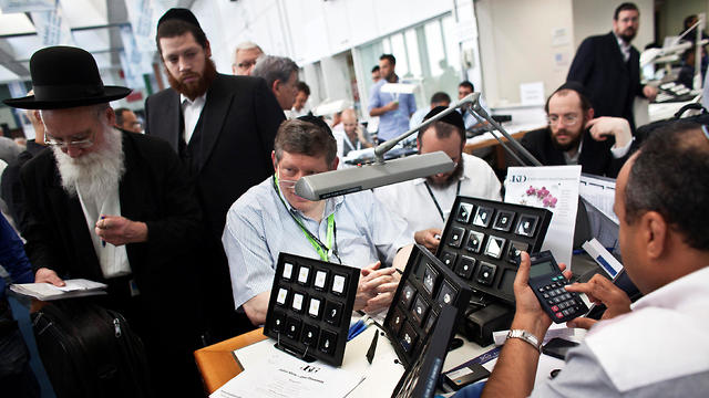 Diamond exchange Ramat Gan (Photo: Reuters)