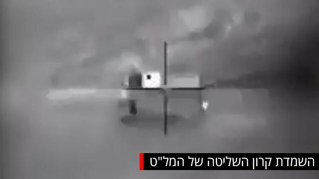 """השמדת קרון השליטה של המל""""ט האיראני שחדר לשטח ישראל מסוריה (צילום: דובר צה""""ל) (צילום: דובר צה"""