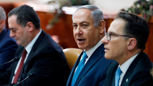 PM Netanyahu at the Security Cabinet meeting (Photo: AFP)