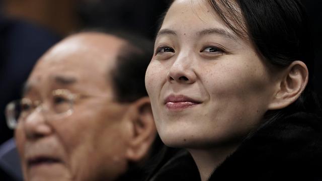 קים יו ג'ונג באולימפיאדת החורף (צילום: AP)