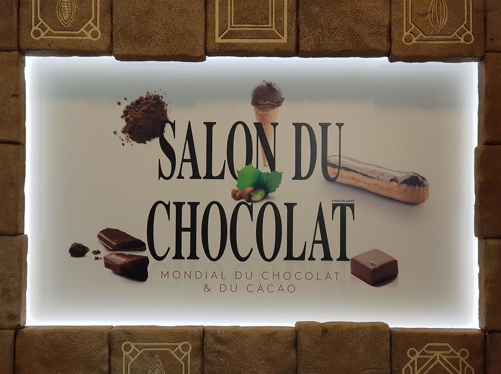 קרנבל השוקולד ביפן (צילום: איקה כהן) (צילום: איקה כהן)