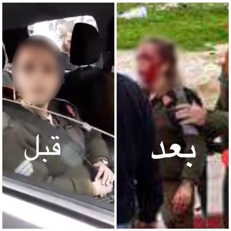 The female soldier with blood on her face in images released by the Palestinians