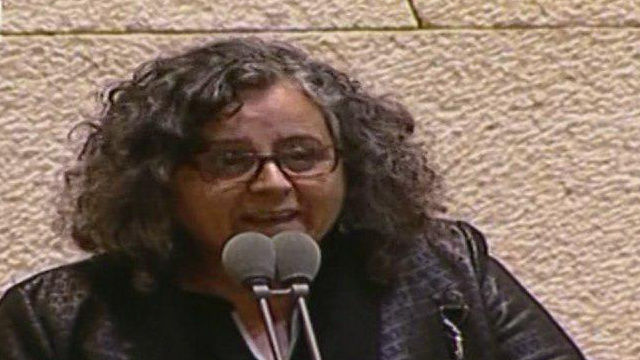 MK Aida Touma-Suleiman  (Photo: Knesset Channel)