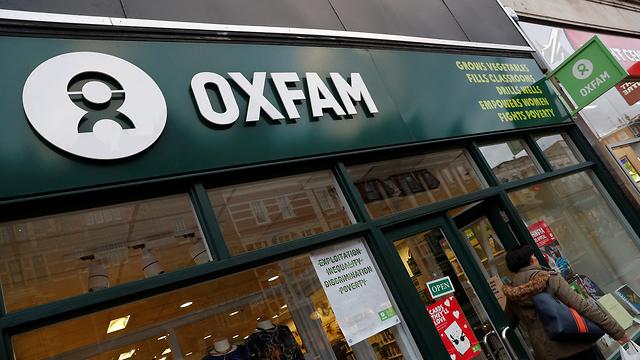 """גם עובדות הארגון בבריטניה היו קורבן להטרדות מיניות. סניף """"אוקספם"""" בלונדון (צילום: רויטרס) (צילום: רויטרס)"""