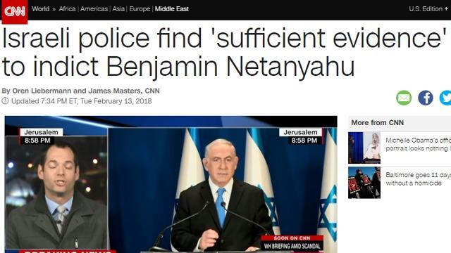 """""""ראיות מספקות לכתב אישום נגד נתניהו"""". הסיקור ב-CNN (צילום מסך) (צילום מסך)"""