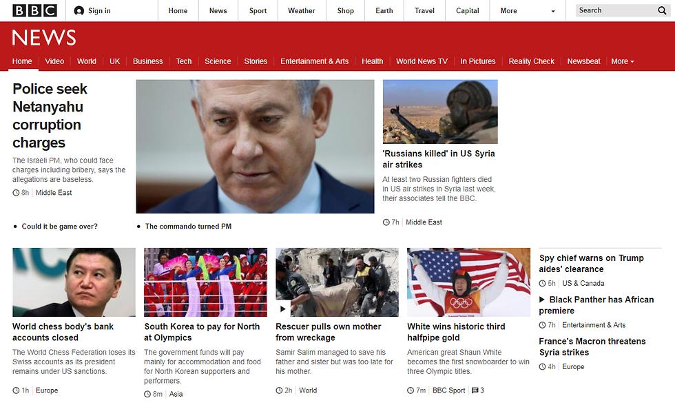 נתניהו בכותרת הראשית. הסיקור ב-BBC (צילום מסך) (צילום מסך)