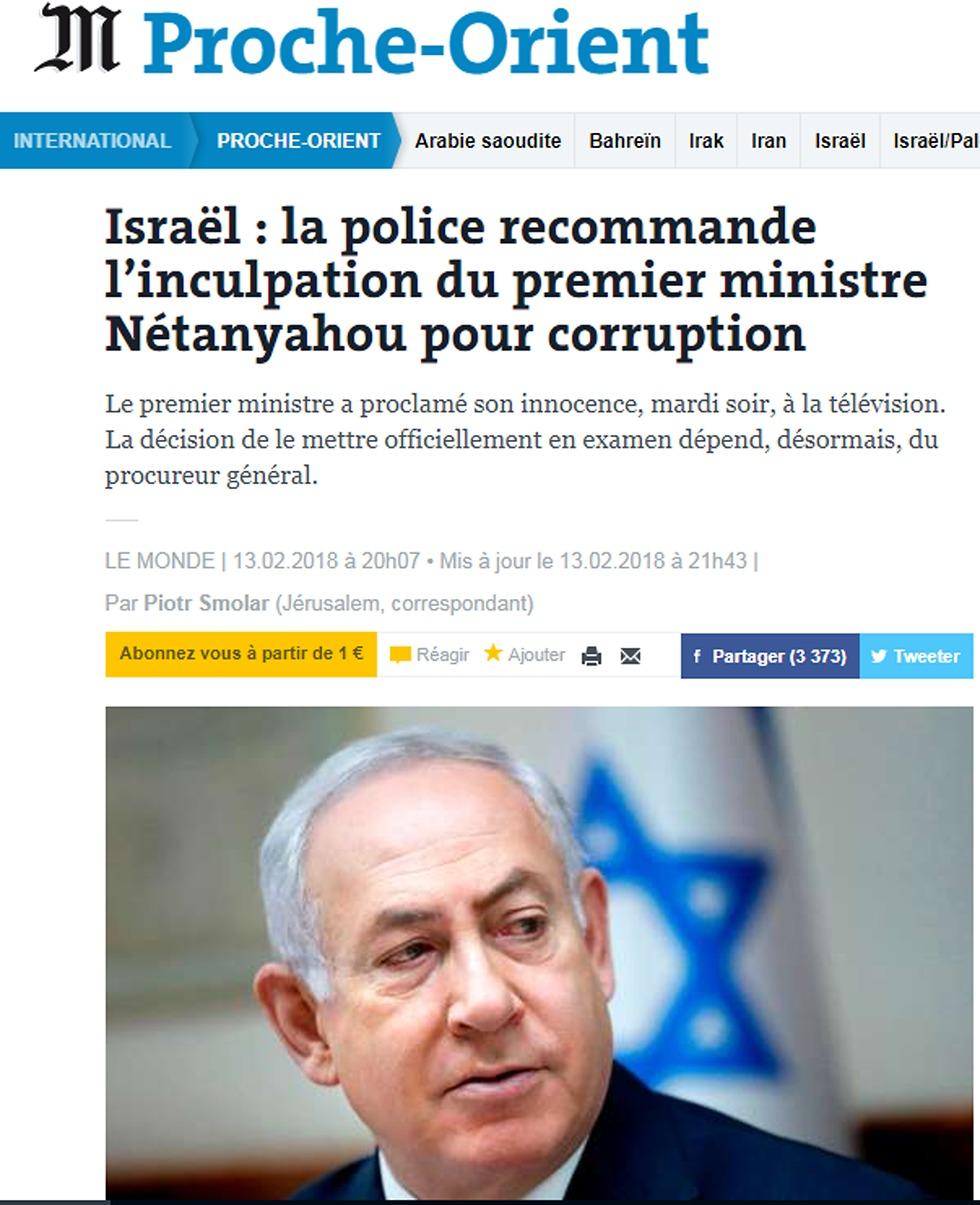 """""""טען כי הוא חף מפשע"""". הסיקור ב""""לה מונד"""" הצרפתי (צילום מסך) (צילום מסך)"""