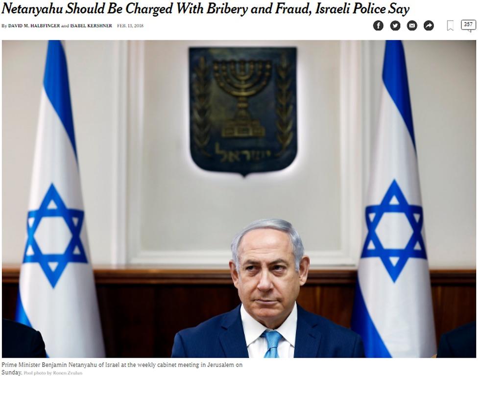 """""""צל כבד על עתידו של המנהיג החזק"""". הסיקור ב""""ניו יורק טיימס"""" (צילום מסך) (צילום מסך)"""