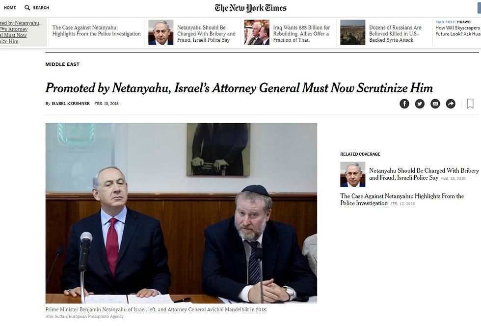 """קווים לדמותו של היועמ""""ש ב""""ניו יורק טיימס"""" (צילום מסך) (צילום מסך)"""
