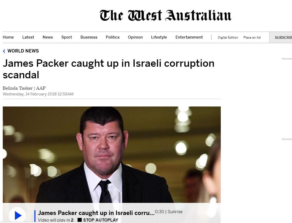 """""""פאקר נתפס, עננה רובצת מעל נתניהו"""". הסיקור ב""""דה ווסט אוסטרליאן"""" (צילום מסך) (צילום מסך)"""