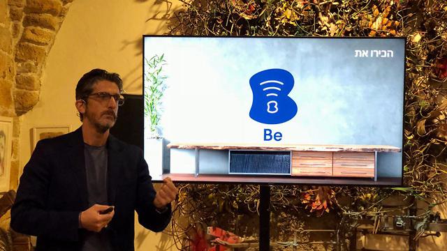 """גיל רוזן, סמנכ""""ל שיווק וחדשנות בבזק (צילום: גיא לוי) (צילום: גיא לוי)"""