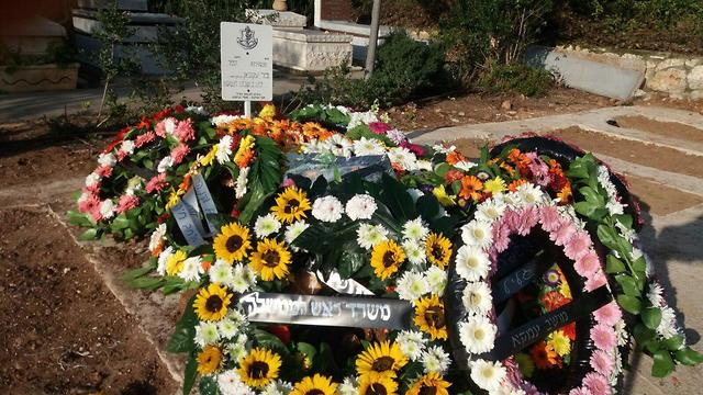 Staff Sergeant Bar Yakubian's funeral (Photo: Zohar Shachar)