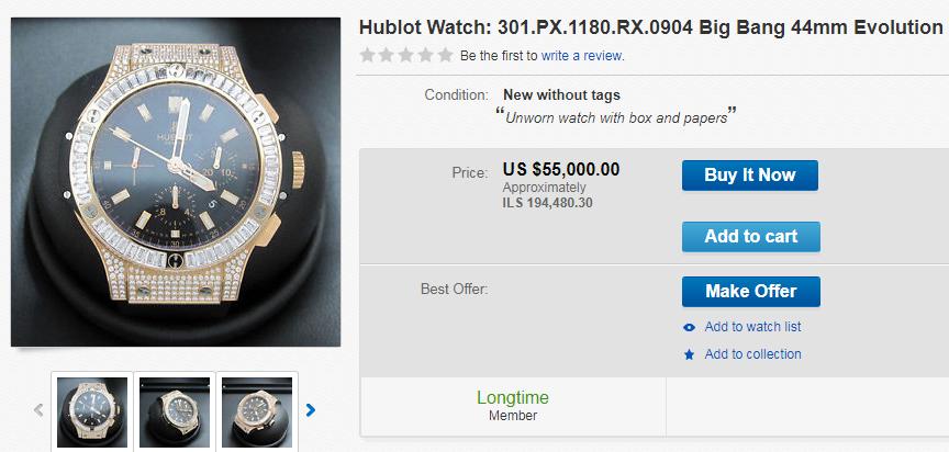 המוצר היקר ביותר שנקנה בחודשים האחרונים על ידי ישראלי: שעון האבלוט (צילום מסך מאתר eBay)