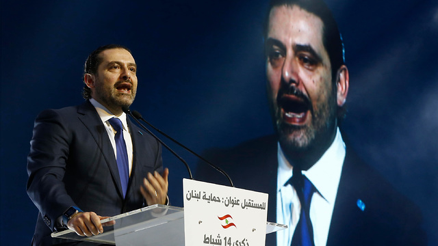 Lebanese PM Saad Hariri (Photo: AP)