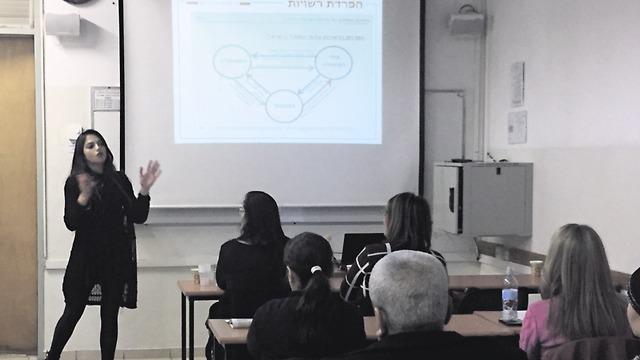 שיעור בחיפה (צילום: אוניברסיטה בעם) (צילום: אוניברסיטה בעם)
