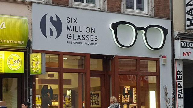 The Hamburg optics store (Photo: Omer Frenkel)
