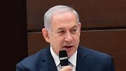 Photo: Amos Ben Gershom/GPO