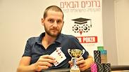 צילום: באדיבות הקמפיין להסדרת הפוקר בישראל
