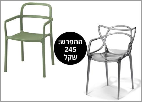 מימין: IDdesign, משמאל: איקאה (צילום: באדיבות איקאה, Idesign)