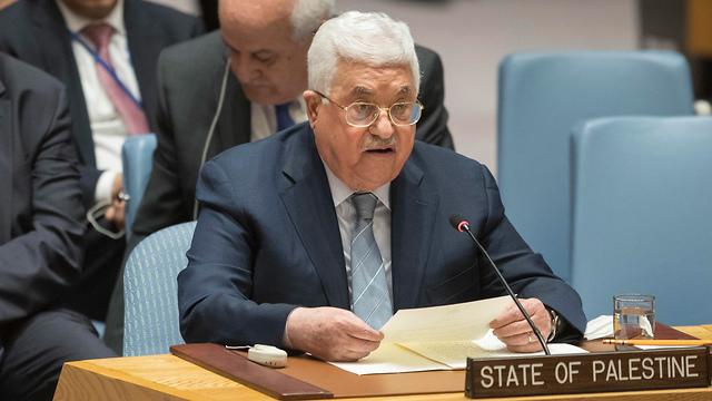 PA President Mahmoud Abbas (Photo: AP)
